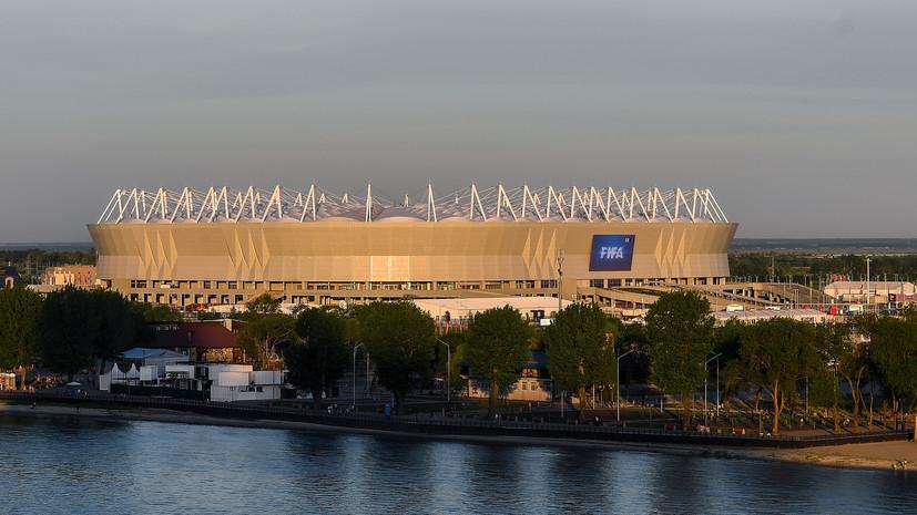 «Предлагаем оставить наши сектора в покое»: как «Ростов» и «Чайка» поссорились из-за стадиона