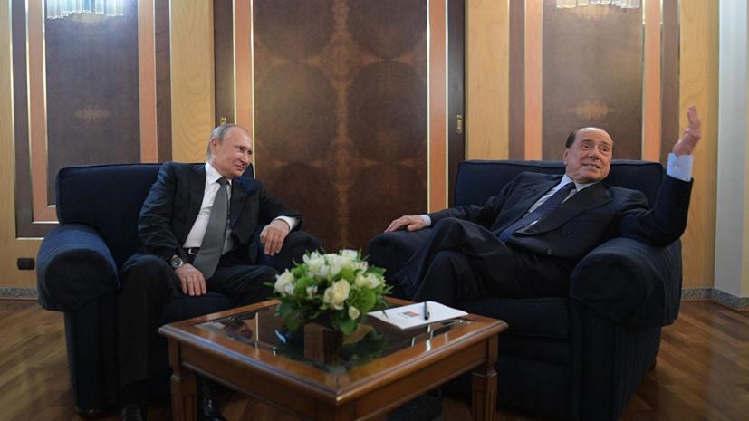 Берлускони рассказал о встрече с Путиным