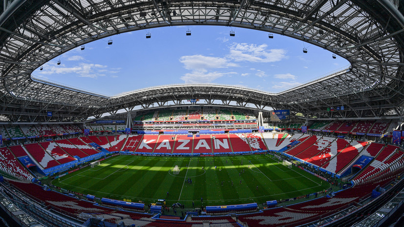 «Нужно убедить, что мы лучшие»: в РФС оценили шансы Казани принять матч за Суперкубок УЕФА