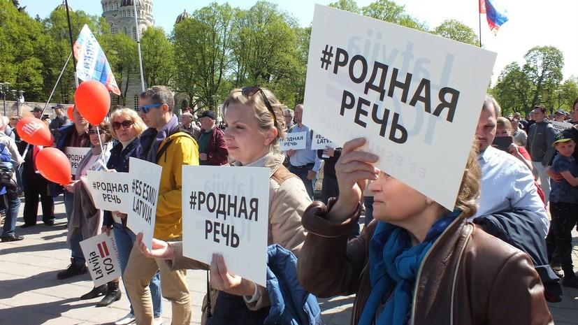 «Деградация политической системы»: как кандидат на пост министра культуры Латвии будет бороться с русскоязычной прессой