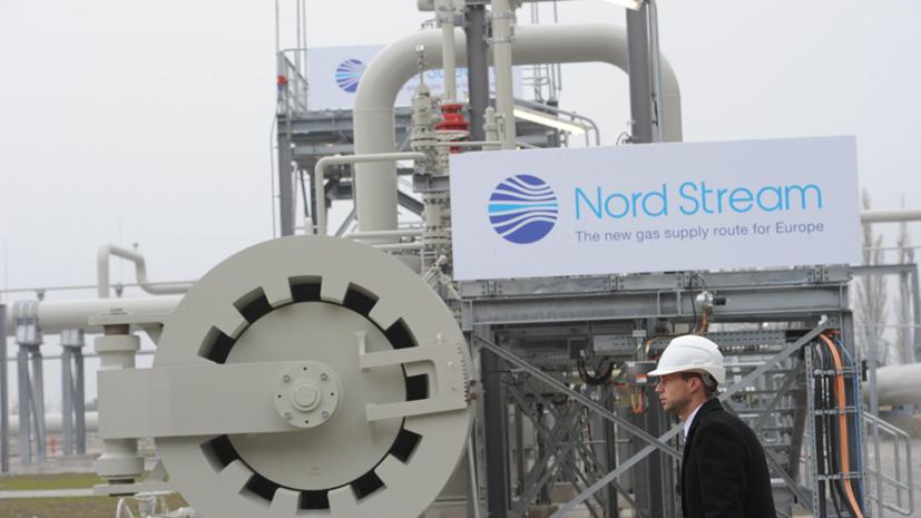 «Нафтогаз» заявил о заморозке судом в Британии дивидендов Nord Stream