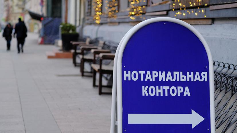 В России упростили оформление наследства