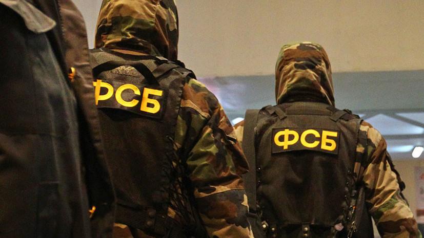 Под грифом «Секретно» ивмаске: в столицеРФ  арестован помощник полпреда президента