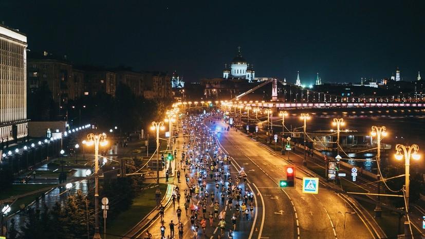 В Москве 13 июля пройдёт «Ночной забег»