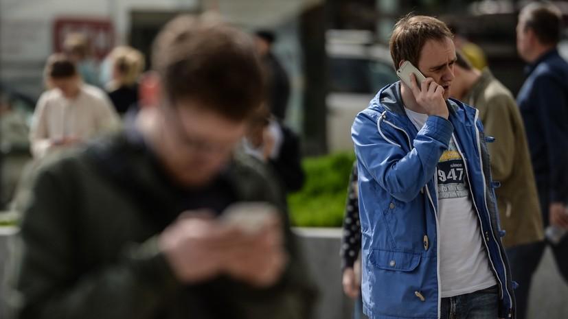 СМИ: Россияне стали меньше говорить по мобильным телефонам в I квартале