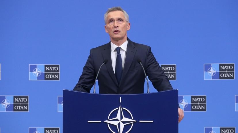 Столтенберг назвал три темы заседания Совета Россия — НАТО