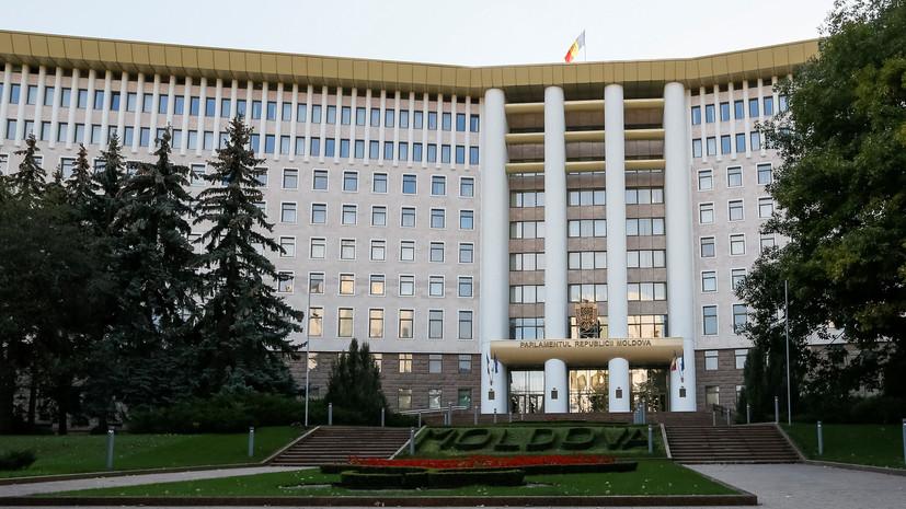 Парламент Молдавии утвердил отставку главы ЦИК