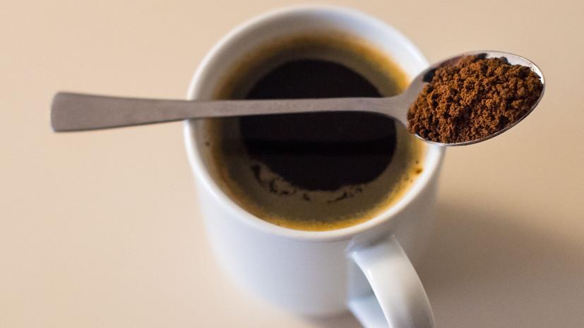 Врач-диетолог оценила результаты проверки растворимого кофе