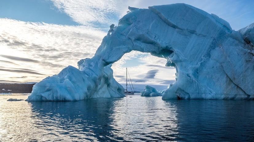 Эксперт прокомментировал заявление посла о планах Украины на Арктику