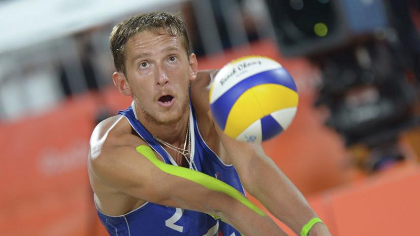 Семёнов и Лешуков уступили американцам и вылетели с ЧМ по пляжному волейболу