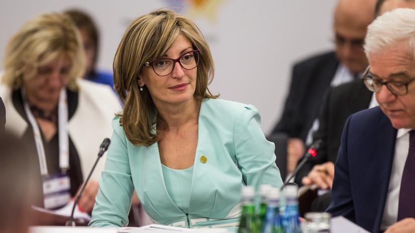 Глава МИД Болгарии намерена совершить визит в Россию в октябре