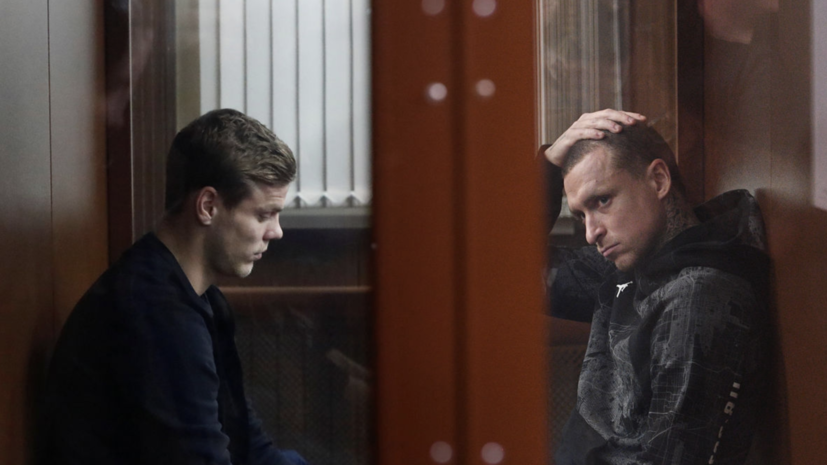 Адвокат рассказал, в какой колонии окажутся Кокорин и Мамаев