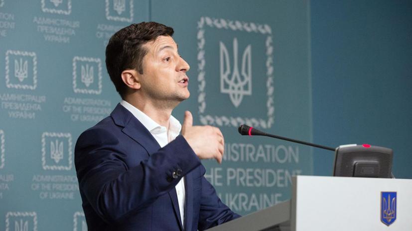 Зеленский высказался по поводу использования русского языка в Донбассе