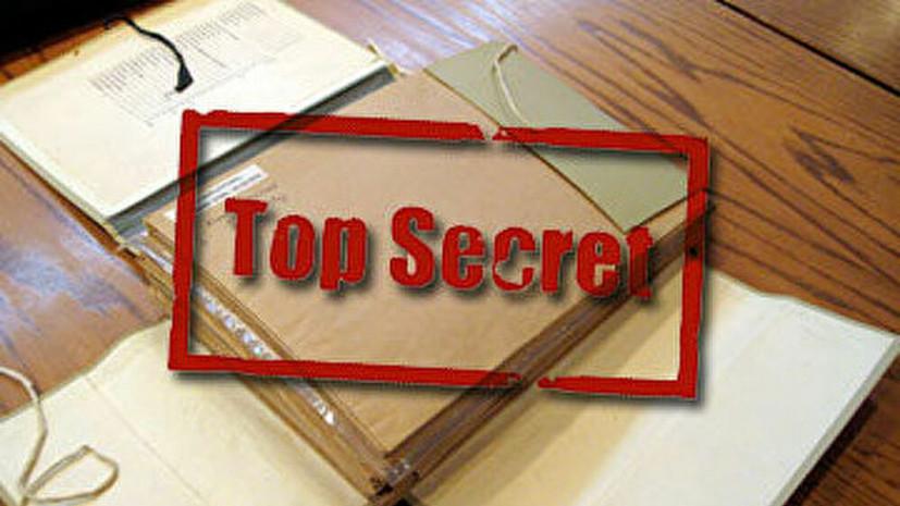 МО Британии начало проверку из-за секретных документов в мусорном баке