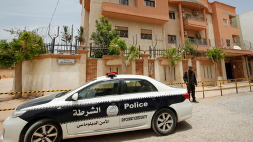 В Ливии задержаны два сотрудника российского фонда