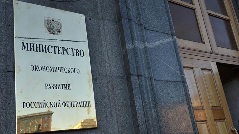 Татарстан признан лидером по развитию экспорта МСП среди регионов ПФО