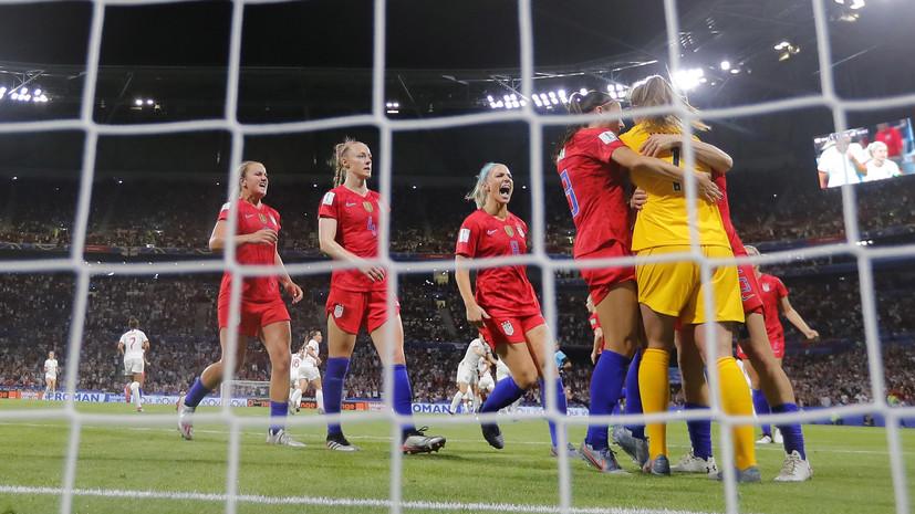 В ФИФА рассматривают возможность увеличения числа участников и призового фонда женского ЧМ