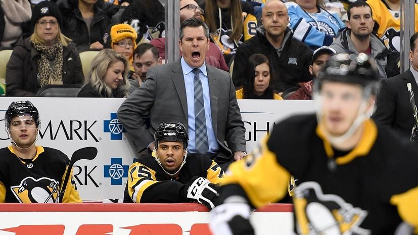 Клуб НХЛ «Питтсбург» заключил новый контракт с главным тренером Салливаном