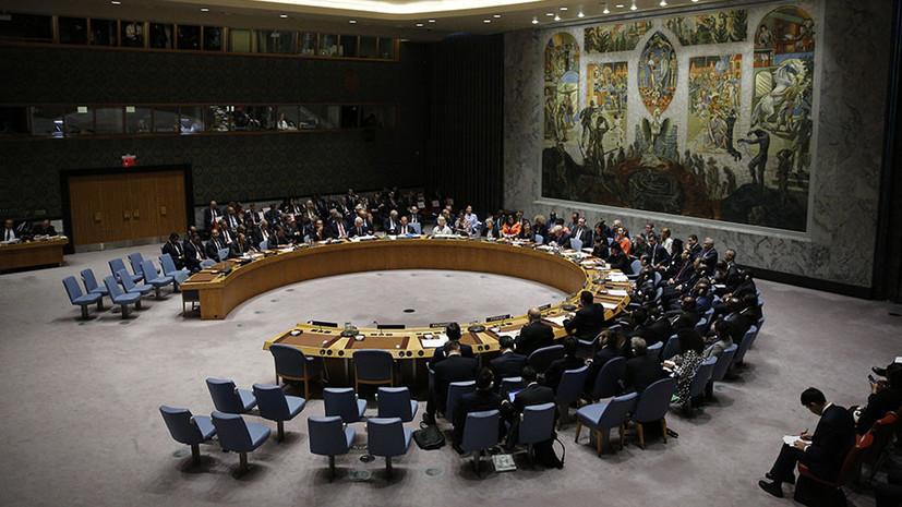 Совбез ООН согласовал заявление по поводу авиаудара в Ливии