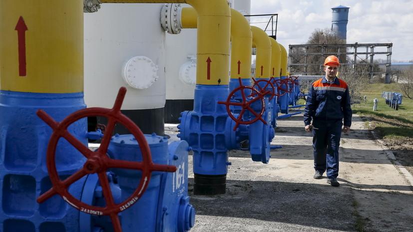 Эксперт оценил сообщения об отношении ЕС к украинскому маршруту транзита российского газа