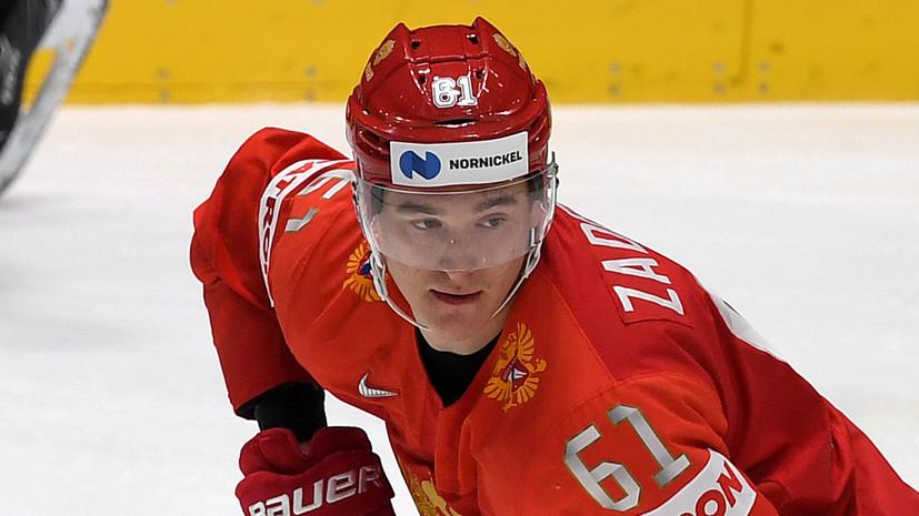 Задоров подписал новый контракт с клубом НХЛ «Колорадо»
