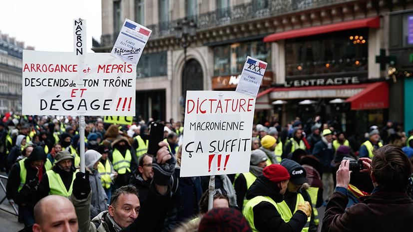 «Фактически устанавливают цензуру»: Национальное собрание Франции приняло закон об «экстремистских» высказываниях