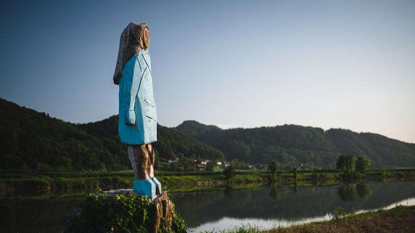 В Словении установили деревянную статую Меланьи Трамп