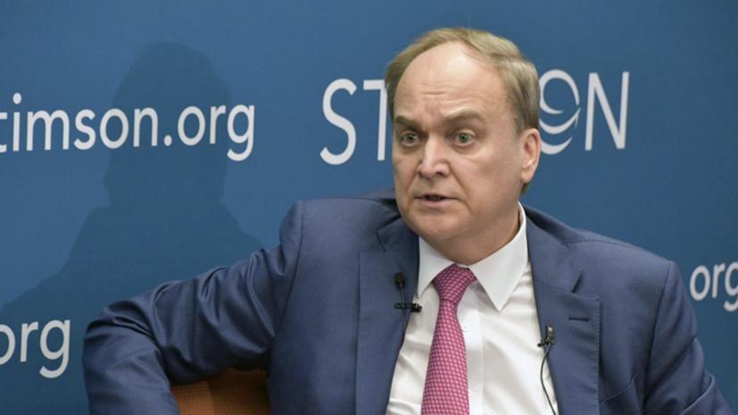 Антонов: ситуация с продлением ДСНВ вызывает беспокойство