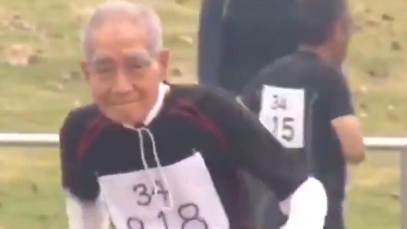 В легкоатлетическом забеге принял участие 102-летний спортсмен