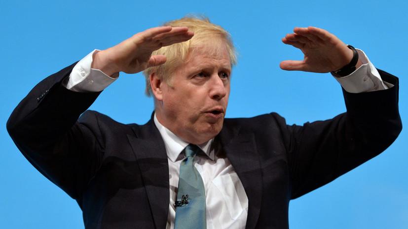 «Популярен из-за своих амбиций»: почему британцы хотят видеть Бориса Джонсона на посту премьер-министра