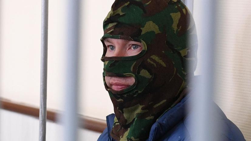 В ОНК рассказали об условиях содержания подозреваемого в госизмене Воробьёва