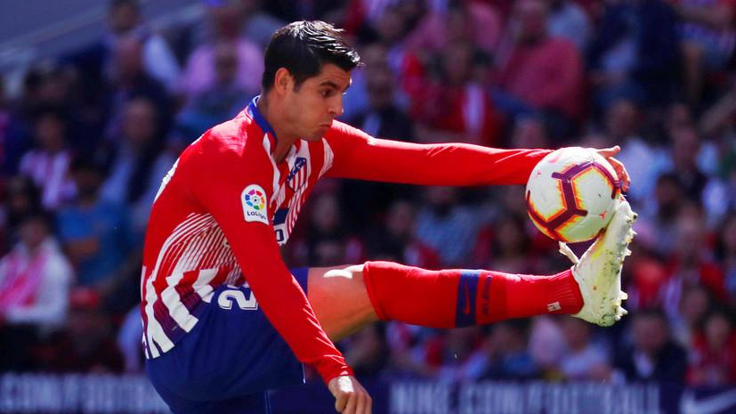 «Атлетико» договорился о трансфере футболиста «Челси» Мораты