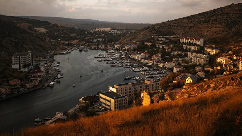 «Плод слабости  Калифорнии иИрландии». корреспондент  изсоедененных штатов  восхитился Крымом