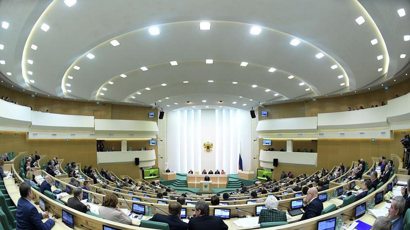 В Совфеде оценили слова главы Минэкономики Грузии об отношениях с Россией