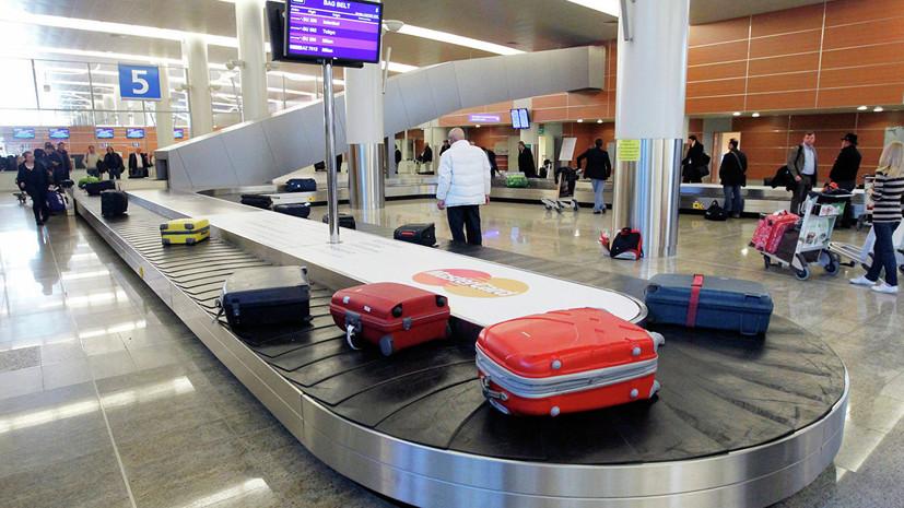 Ситуацию с выдачей багажа в Шереметьеве должны стабилизировать к 15 августа