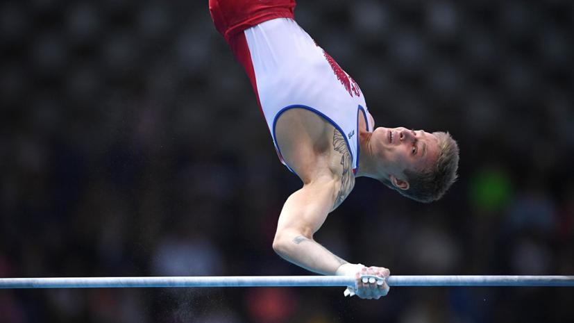 Российский гимнаст Стретович стал вторым в многоборье на летней Универсиаде