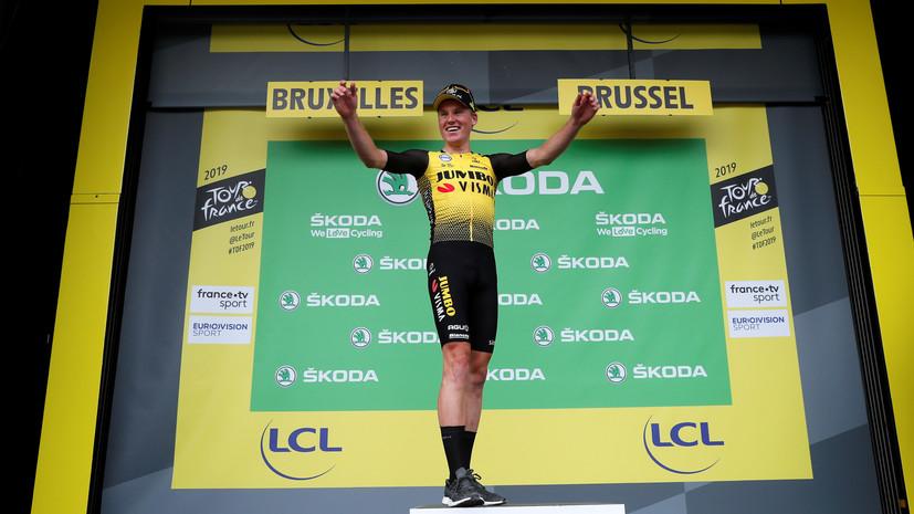Голландец Тёниссен выиграл первый этап «Тур де Франс»