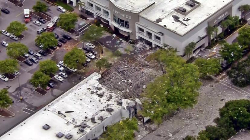 Взрыв произошёл в торговом центре во Флориде