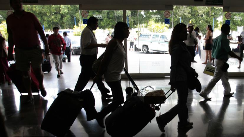 Задержанных в аэропорту Мексики россиян вышлют из страны 6 июля