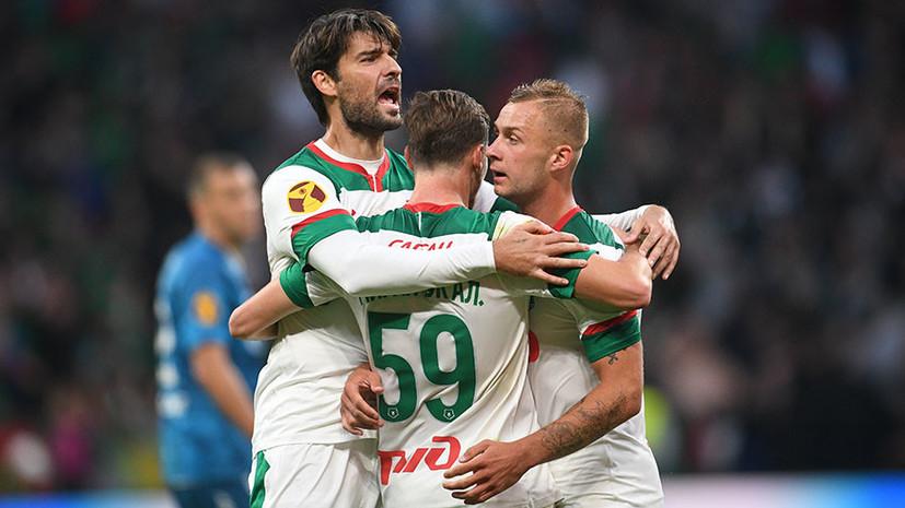 Дубли Азмуна и Миранчука, удаление Оздоева и ликование Сёмина: как «Локомотив» впервые за 14 лет завоевал Суперкубок