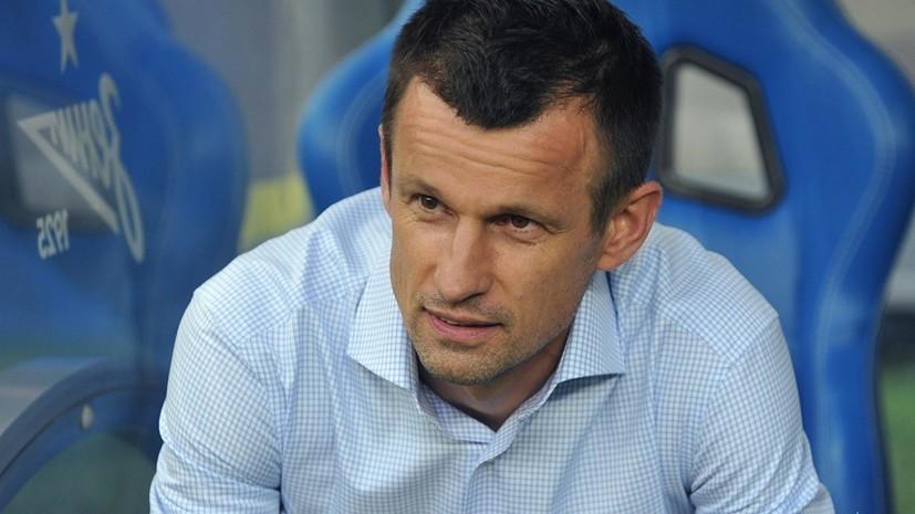 Семак заявил, что у него возникло много вопросов после поражения «Зенита» в Суперкубке