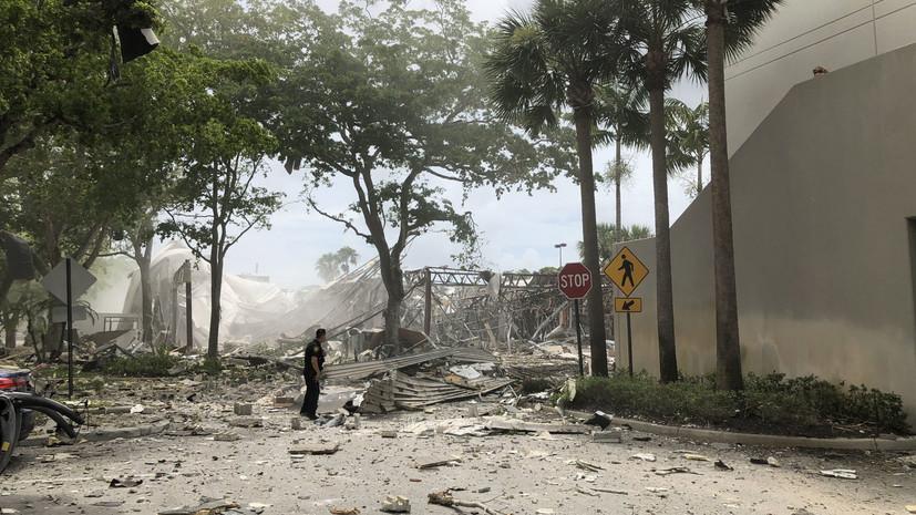 В результате взрыва газа во Флориде пострадали 20 человек
