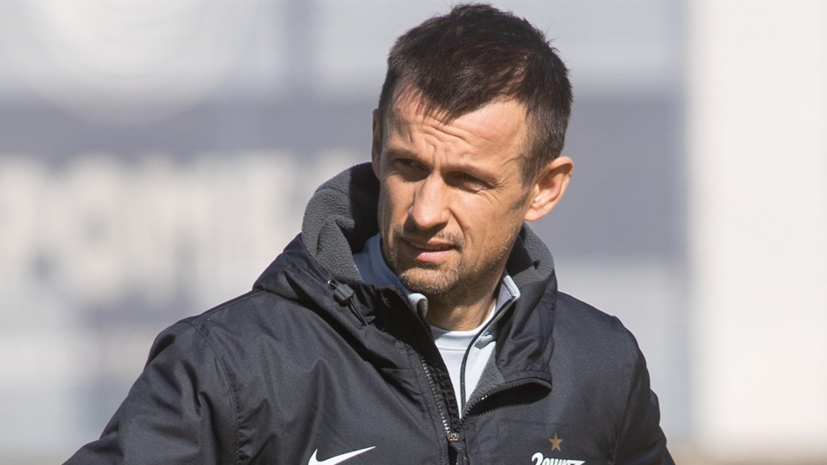 Семак остался недоволен судейством матча «Зенит» — «Локомотив»