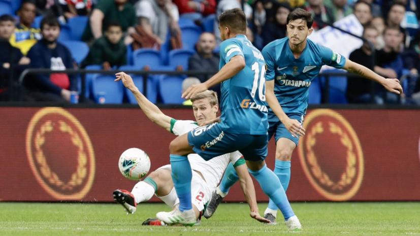 Сёмин: футболисты «Зенита» и «Локомотива» показали интересный футбол