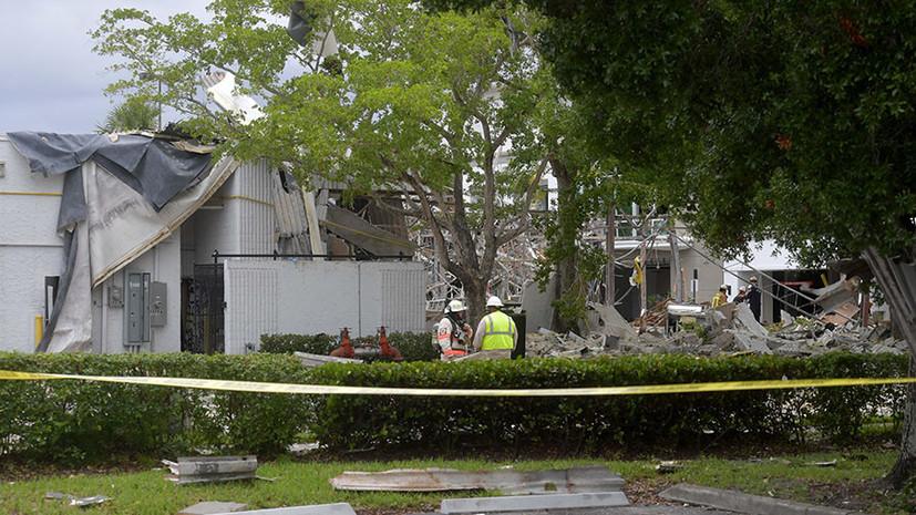 «Была мощная вспышка»: более 20 человек пострадали при взрыве газа в торговом центре во Флориде
