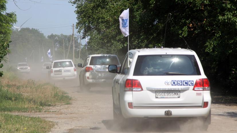 Патруль ОБСЕ попал под обстрел в районе разведения сил в Донбассе