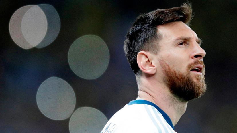Месси проигнорировал церемонию награждения сборной Аргентины в знак протеста