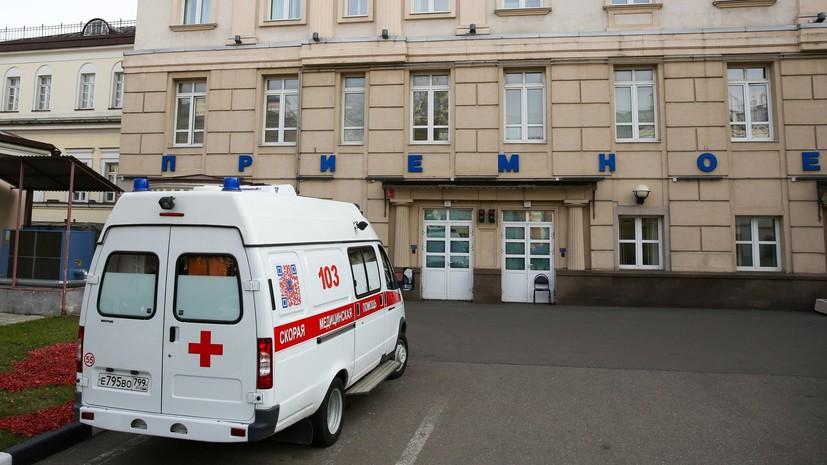 В НИИ детской хирургии рассказали о состоянии избитой в Ингушетии девочки