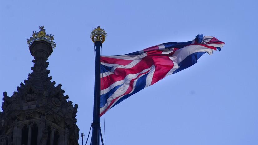 Лондон выделит £18 млн на «борьбу с дезинформацией» в Восточной Европе