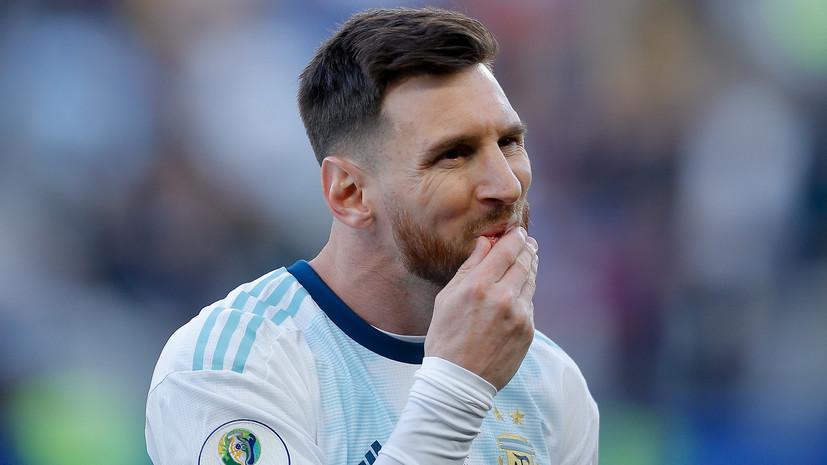 КОНМЕБОЛ ответила Месси на обвинения в коррупции на Кубке Америки